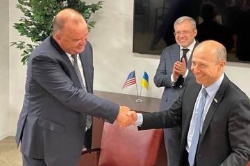 Galuchenko: La cooperación con Westinghouse ayudará a fortalecer la seguridad energética de Ucrania