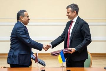 Ucrania y Qatar acuerdan mejorar la cooperación económica