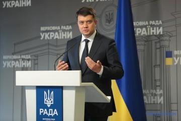 """Fraktion """"Diener des Volkes"""" will Unterschriften für Abberufung von Parlamentschef  Rasumkow sammeln"""
