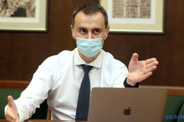 """Lyashko: Ucrania puede pasar a la zona """"amarilla"""" de restricciones de cuarentena a partir del próximo lunes"""