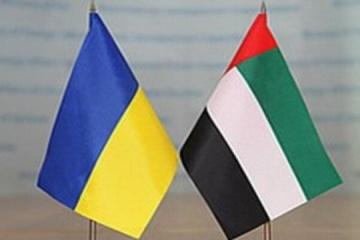Ucrania aprueba un acuerdo con los Emiratos Árabes Unidos para evitar la doble imposición