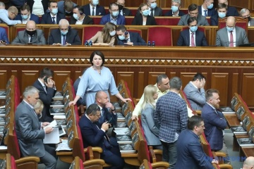 Rada plans to increase 2021 budget expenditures by nearly UAH 40B