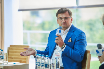 "Positive recognition abroad, reputation ""key"" to Ukraine's security - Kuleba"