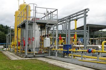 Operator GTS zaprzecza informacji o wznowieniu tranzytu gazu przez Węgry