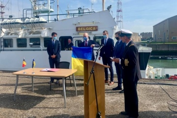 Belgium transfers to Ukraine research vessel for monitoring of Black and Azov seas