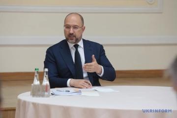 Ukraine erwartet nächste IWF-Tranche Ende November oder Anfang Dezember – Schmyhal