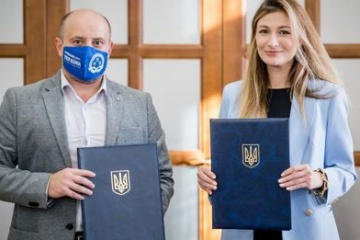 National Commission for UNESCO, Association of Ukrainian Cities sign memorandum of cooperation