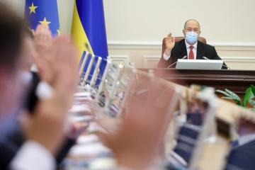 Le Conseil des Ministres de l'Ukraine a repris les attributions du Conseil de Surveillance de Naftogaz
