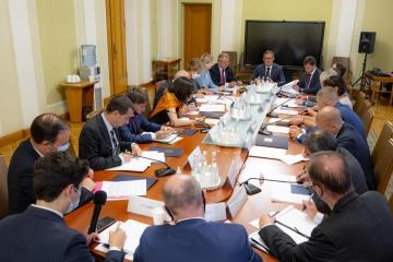 Altos funcionarios abordan la reforma judicial con embajadores del G7 y la UE y acuerdan una declaración conjunta