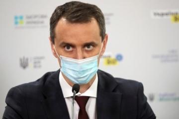 Government extends adaptive quarantine in Ukraine until Dec 31