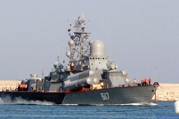 Russia launches large-scale exercise in Black Sea