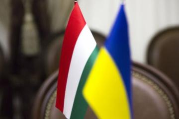 Ucrania y Hungría celebrarán una reunión de la Comisión de minorías nacionales