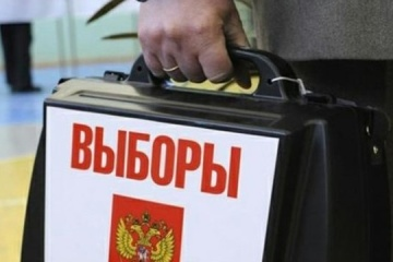 """Ukraine to bring to justice organizers of """"elections"""" in occupied Donbas, Crimea"""