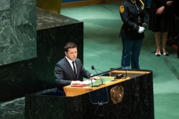 Diplomáticos occidentales elogian el discurso de Zelensky en la ONU por sinceridad y pasión