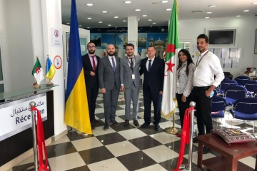 Algérie : un nouveau centre de visas pour l'Ukraine s'ouvre à Oran