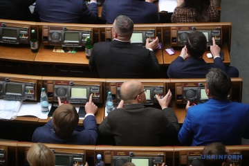 La Verkhovna Rada de l'Ukraine adopte une loi visant à réduire l'influence des oligarques