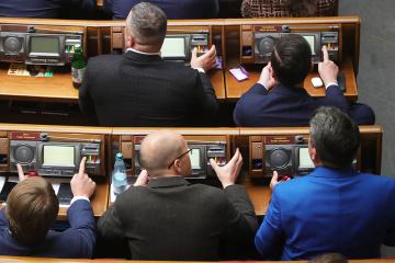 Rada aprueba una ley sobre oligarcas