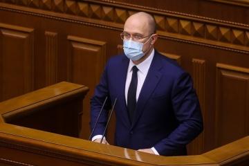 Shmygal: Ucrania no planea iniciar conversaciones directas con Rusia sobre el suministro de gas