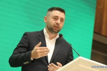 Arachamija kündigt Regierungsumbildung Anfang Oktober an