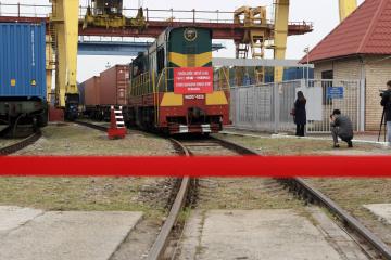 Erster Containerzug nach von der Ukraine nach China abgefahren