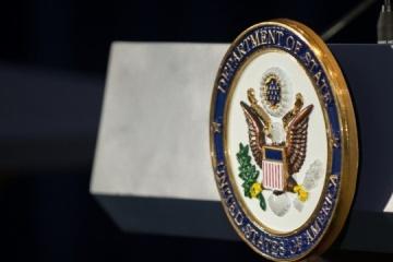 Departamento de Estado: Estados Unidos apoya el derecho de Ucrania a elegir la defensa colectiva
