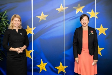 Stefanishyna meets with EC vice president for values and transparency