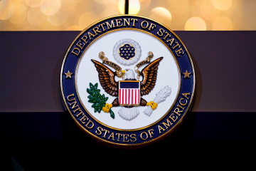 U.S. Department of State commemorates Babyn Yar tragedy victims
