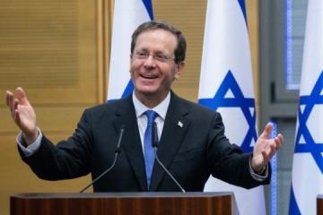 Le président d'Israël se rendra en Ukraine la semaine prochaine