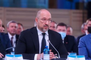 Szmyhal mówił o rekordowym wzroście inwestycji zagranicznych od czterech lat