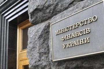 Ministerstwo Finansów nie widzi zagrożeń dla wykonania budżetu do końca tego roku
