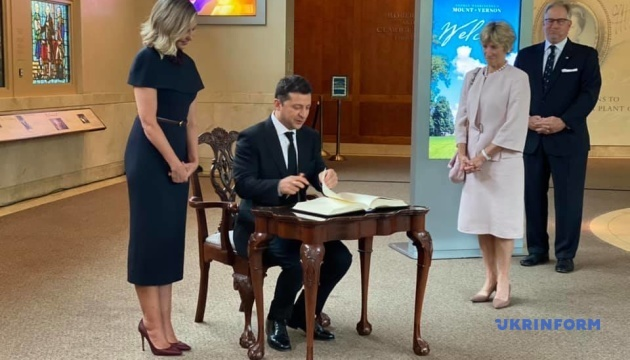 Володимир і Олена Зеленські презентували українськомовний гід в Музеї Джорджа Вашингтона