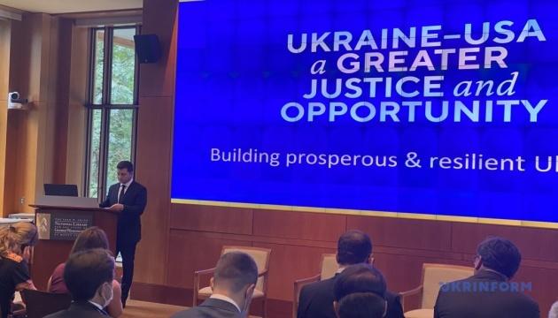 Благодаря реформам в Украине началось очищение от коррупции - Зеленский