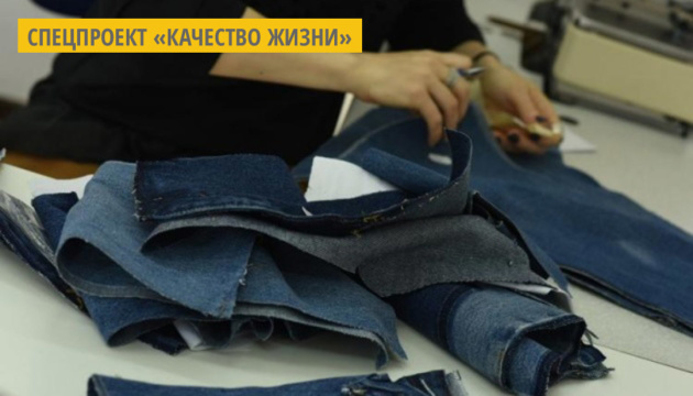 В Хмельницком центр управления отходами за год собрал 10 тонн одежды для нуждающихся