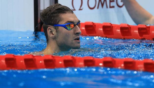 Paralympics in Tokio: Schwimmer Krypak gewinnt sein drittes Gold