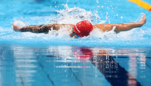 Ucrania en los Juegos Paralímpicos de Tokio: El nadador Krypak gana su tercer oro