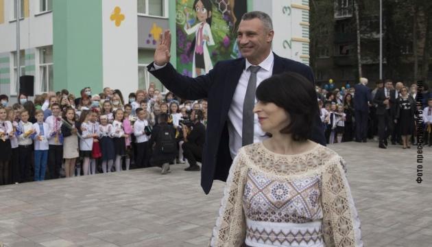 Кличко открыл новую школу в Соломенском районе