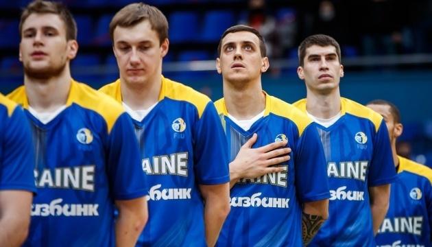 Определилось расписание матчей баскетболистов Украины в отборе ЧМ-2023