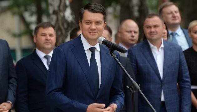 Разумков сомневается, что депутаты отменят себе компенсацию на аренду жилья