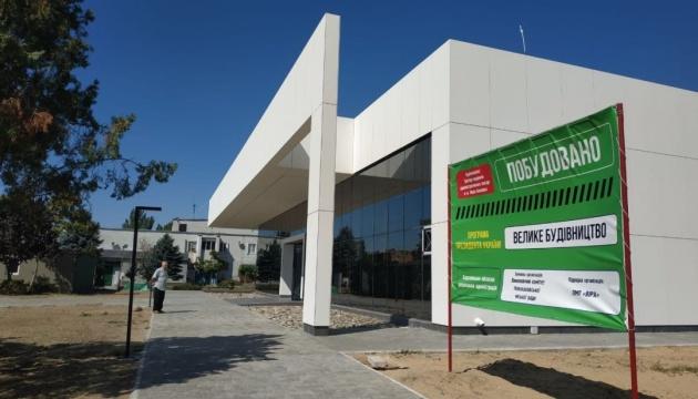У Новій Каховці збудували центр надання адміністративних послуг