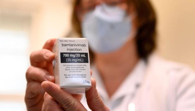 Украина получит от США инновационные лекарства против COVID-19