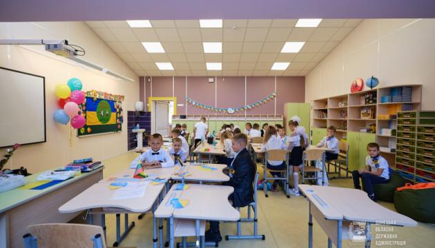 У прифронтовій Авдіївці оновили школу - фото