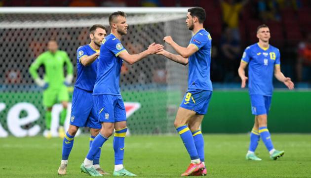 Україна зіграла внічию з Казахстаном у відборі чемпіонату світу-2022 з футболу