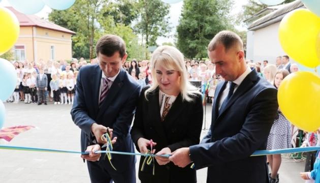 На Прикарпатье открыли корпус лицея, построенный по программе «Большое строительство»