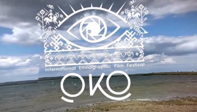 На этнографическом кинофестивале «ОКО» покажут 60 фильмов о 42 странах