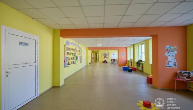 В прифронтовой Новогродовке Донецкой области заработала обновленная школа