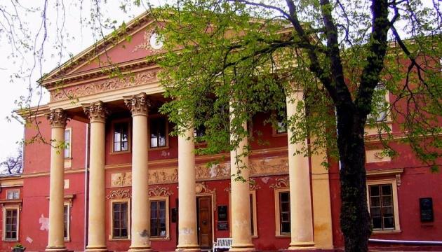 МКИП работает над предоставлением Одесскому художественному музею статуса национального