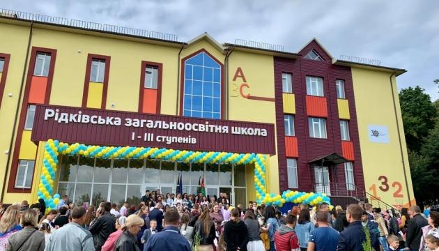 У селі на Буковині запрацювала нова школа на 650 місць