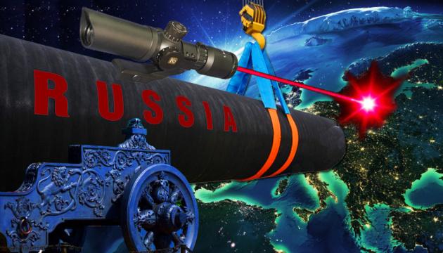 Як російський газ руйнує європейську енергобезпеку