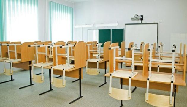 Лише 10% шкіл на Львівщині зможуть працювати офлайн після запровадження «жовтої» зони
