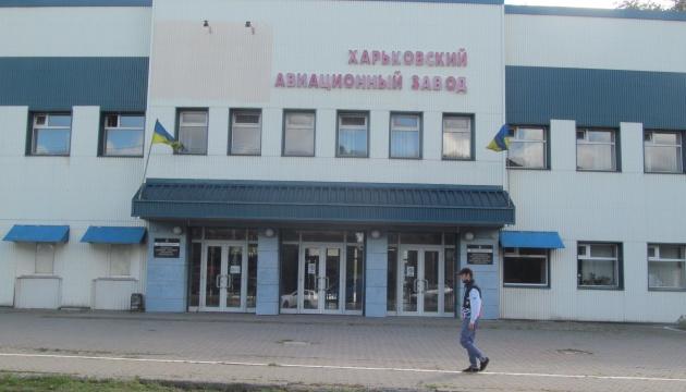 Розтрата на 30 мільйонів: ексзаступника директора Харківського авіазаводу оголосили в розшук